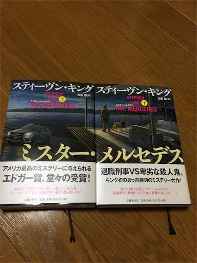 f:id:hirouehiroue:20160904155008j:image