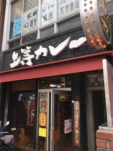 f:id:hirouehiroue:20160908225605j:image
