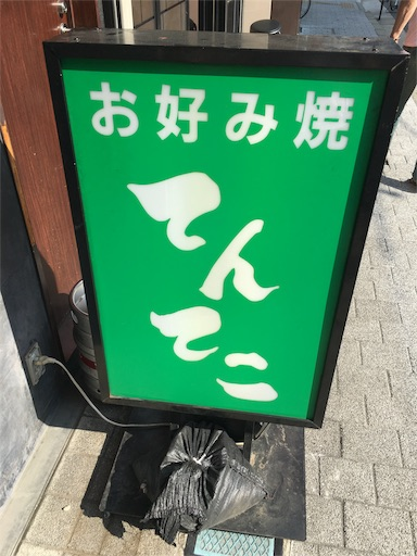 f:id:hirouehiroue:20160911210444j:image