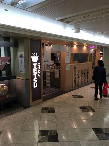 f:id:hirouehiroue:20160917075916j:image