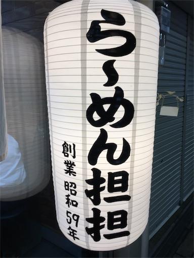 f:id:hirouehiroue:20160924213506j:image