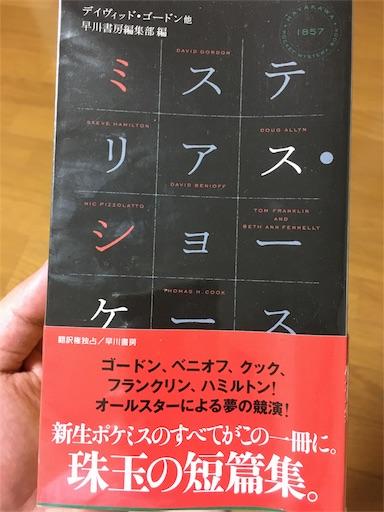 f:id:hirouehiroue:20160928203135j:image