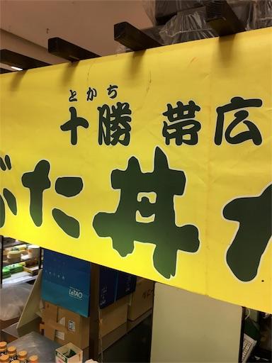 f:id:hirouehiroue:20160928203402j:image