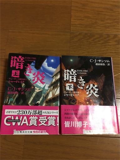 f:id:hirouehiroue:20161009211109j:image