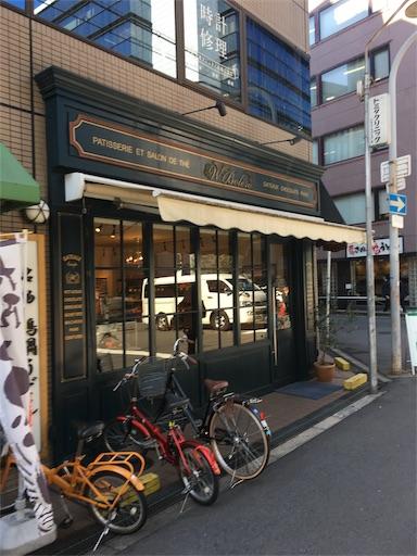 f:id:hirouehiroue:20161112173851j:image