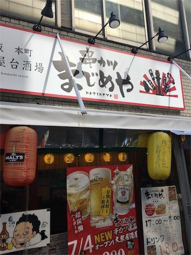 f:id:hirouehiroue:20161112174146j:image