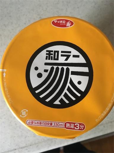 f:id:hirouehiroue:20161116213518j:image