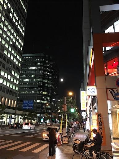f:id:hirouehiroue:20161116215659j:image