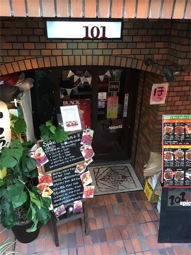 f:id:hirouehiroue:20161119120121j:image