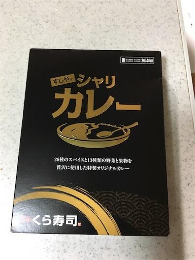 f:id:hirouehiroue:20161119193937j:image