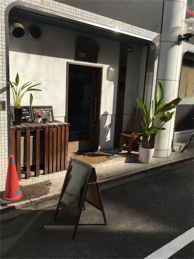 f:id:hirouehiroue:20161122214141j:image