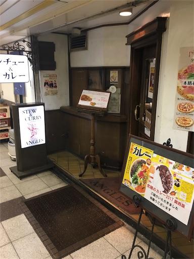 f:id:hirouehiroue:20161202202611j:image