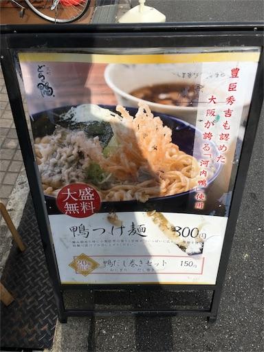 f:id:hirouehiroue:20161202202756j:image