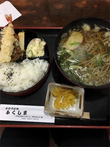 f:id:hirouehiroue:20161202203503j:image
