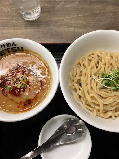 f:id:hirouehiroue:20161202203657j:image
