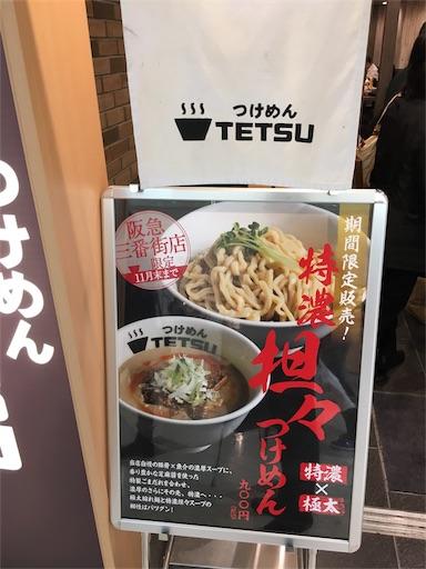 f:id:hirouehiroue:20161202203709j:image