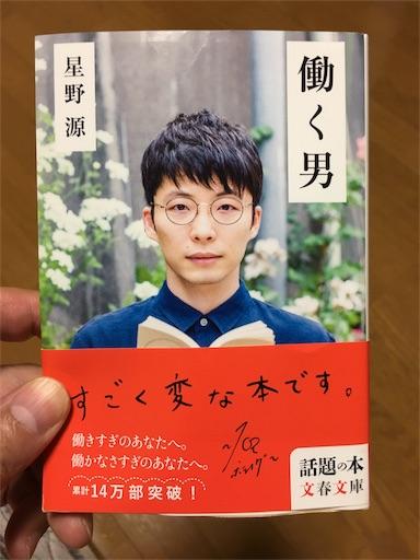 f:id:hirouehiroue:20161207215333j:image