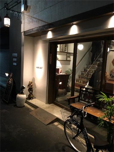 f:id:hirouehiroue:20161217122753j:image