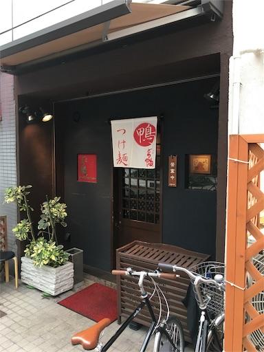 f:id:hirouehiroue:20161226222129j:image