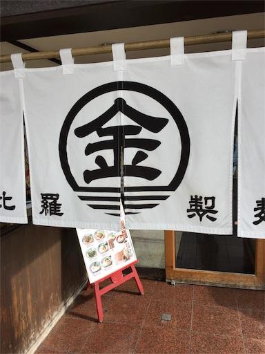 f:id:hirouehiroue:20161229151626j:image