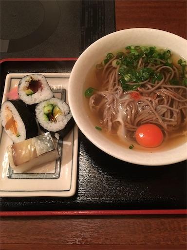 f:id:hirouehiroue:20170118205133j:image