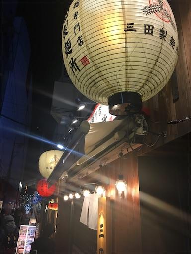 f:id:hirouehiroue:20170118205349j:image