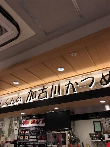 f:id:hirouehiroue:20170118205610j:image
