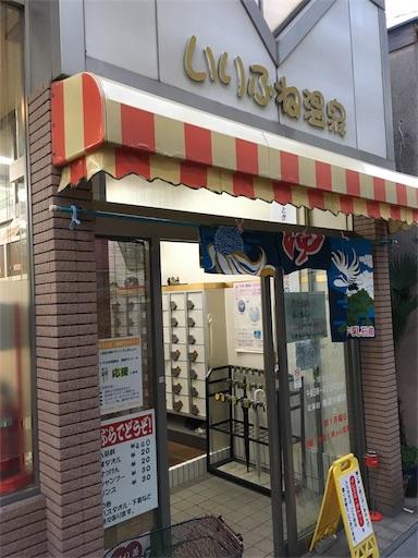 f:id:hirouehiroue:20170118210303j:image