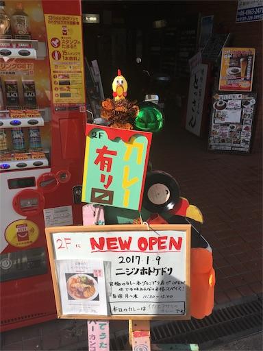 f:id:hirouehiroue:20170118210814j:image