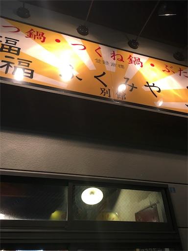 f:id:hirouehiroue:20170122165846j:image