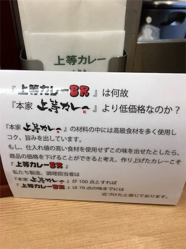 f:id:hirouehiroue:20170122170025j:image