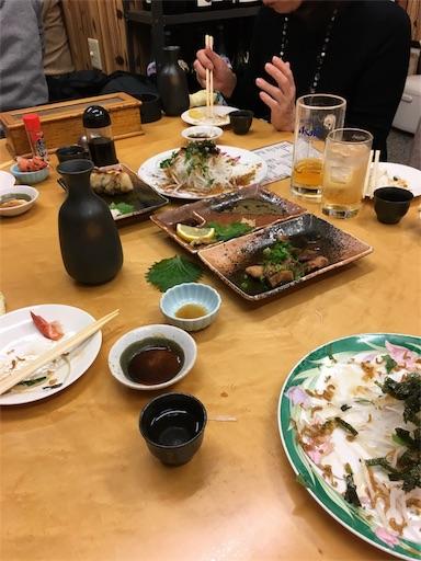 f:id:hirouehiroue:20170122170257j:image