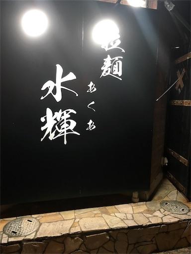 f:id:hirouehiroue:20170204192228j:image