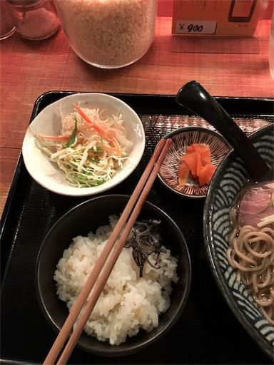 f:id:hirouehiroue:20170210214309j:image