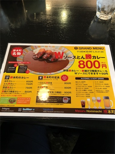 f:id:hirouehiroue:20170210222551j:image