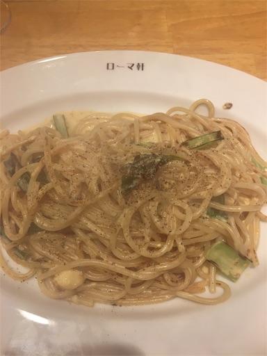 f:id:hirouehiroue:20170210222730j:image