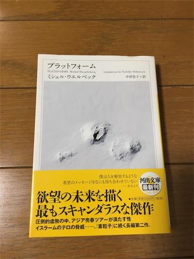 f:id:hirouehiroue:20170212104738j:image