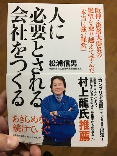 f:id:hirouehiroue:20170212150118j:image