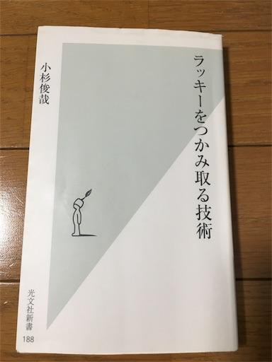f:id:hirouehiroue:20170212230846j:image