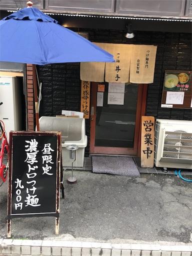 f:id:hirouehiroue:20170217223704j:image