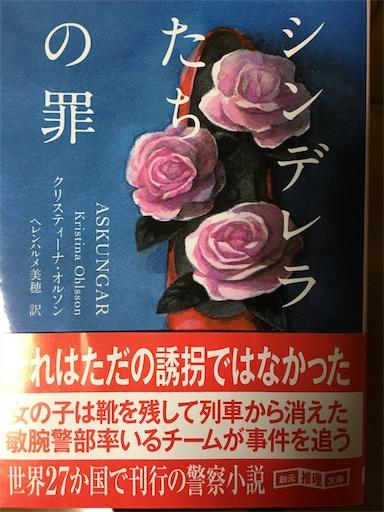 f:id:hirouehiroue:20170226105657j:image
