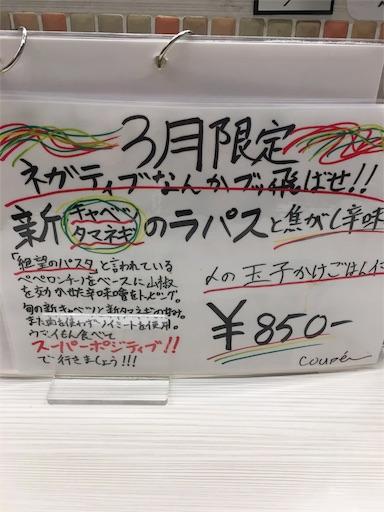 f:id:hirouehiroue:20170305203437j:image