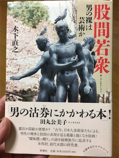 f:id:hirouehiroue:20170305204223j:image