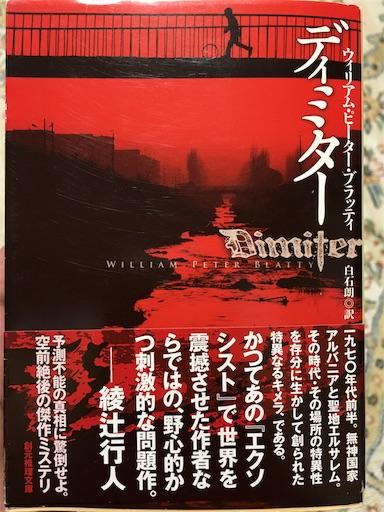 f:id:hirouehiroue:20170312211751j:image