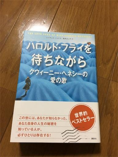 f:id:hirouehiroue:20170320212928j:image