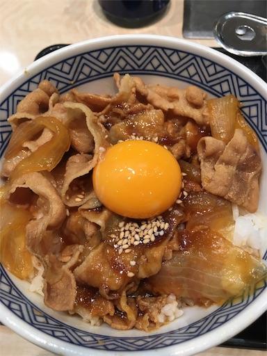 f:id:hirouehiroue:20170325212013j:image