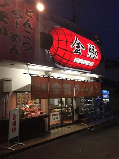 f:id:hirouehiroue:20170402232914j:image