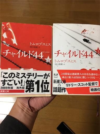 f:id:hirouehiroue:20170416154856j:image