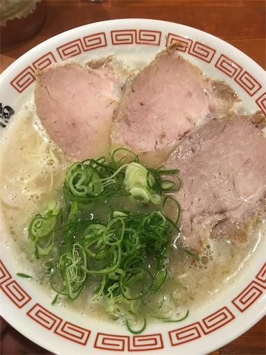 f:id:hirouehiroue:20170429160409j:image