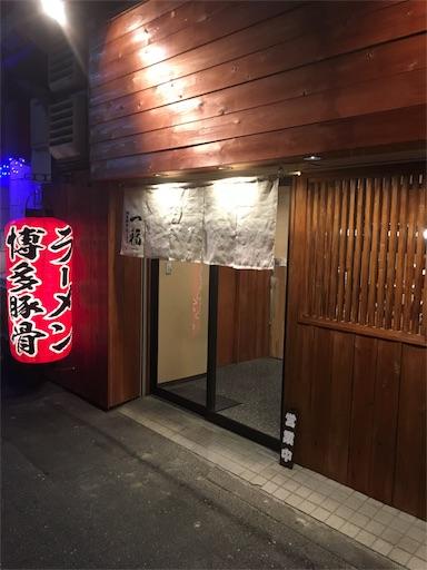 f:id:hirouehiroue:20170429160414j:image